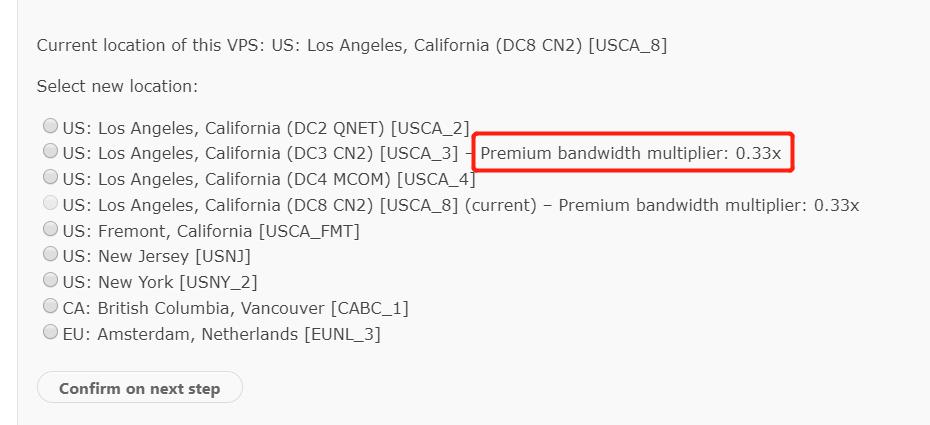 搬瓦工 Premium bandwidth multiplier: 0.33x 是什么意思?