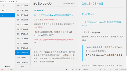 Markdown编辑器FarBox