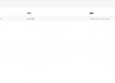 最新Erphpdown vip会员收费下载插件更新至v9.7.1(官方原版,包永久更新)