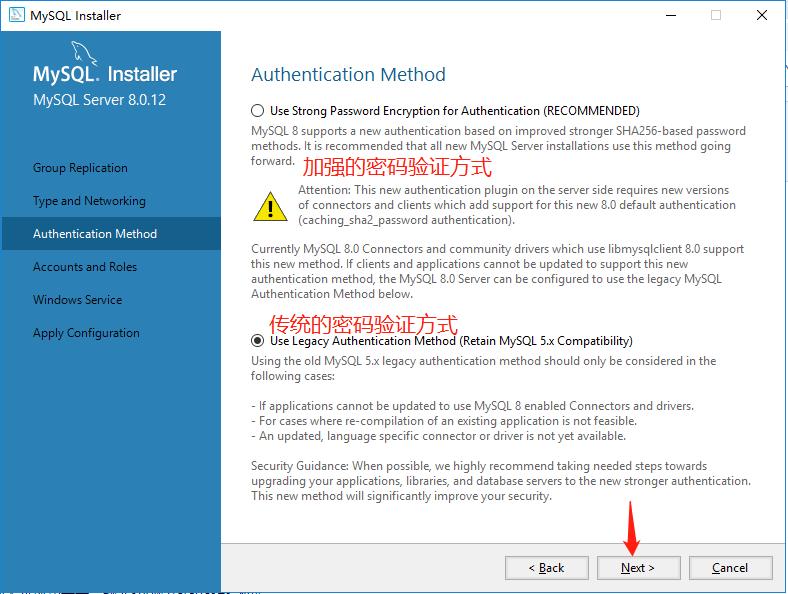 使用Navicat连接MySQL出现1251错误