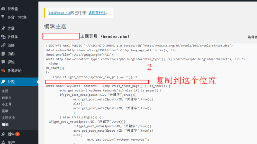 网站QQ登录互联回调地址设置