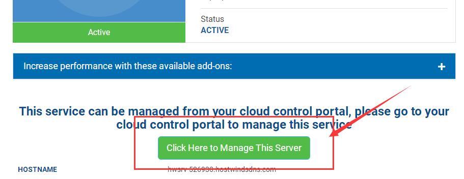 Hostwinds VPS 点击按钮进行管理详情