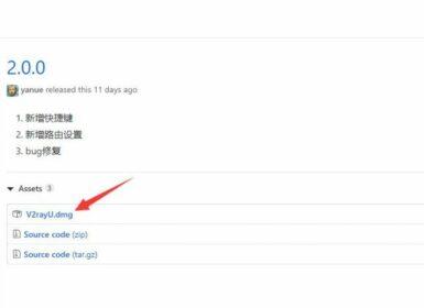 Hostwinds 配合 v2ray 网页流量伪装