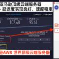 2021 光年 VPN 使用指南