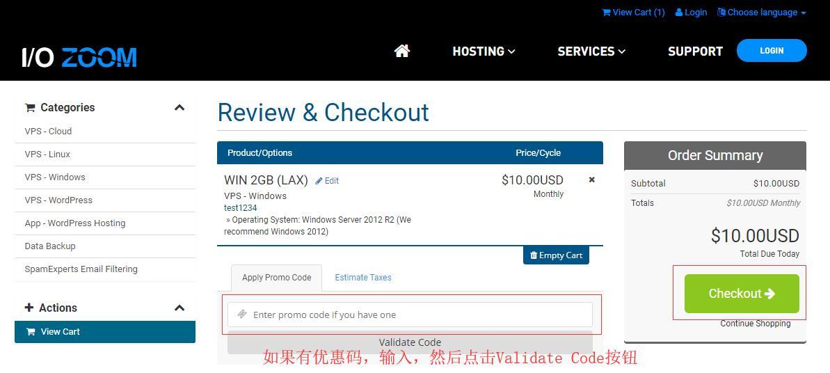 IO Zoom美国  Windows VPS Review & Checkou界面