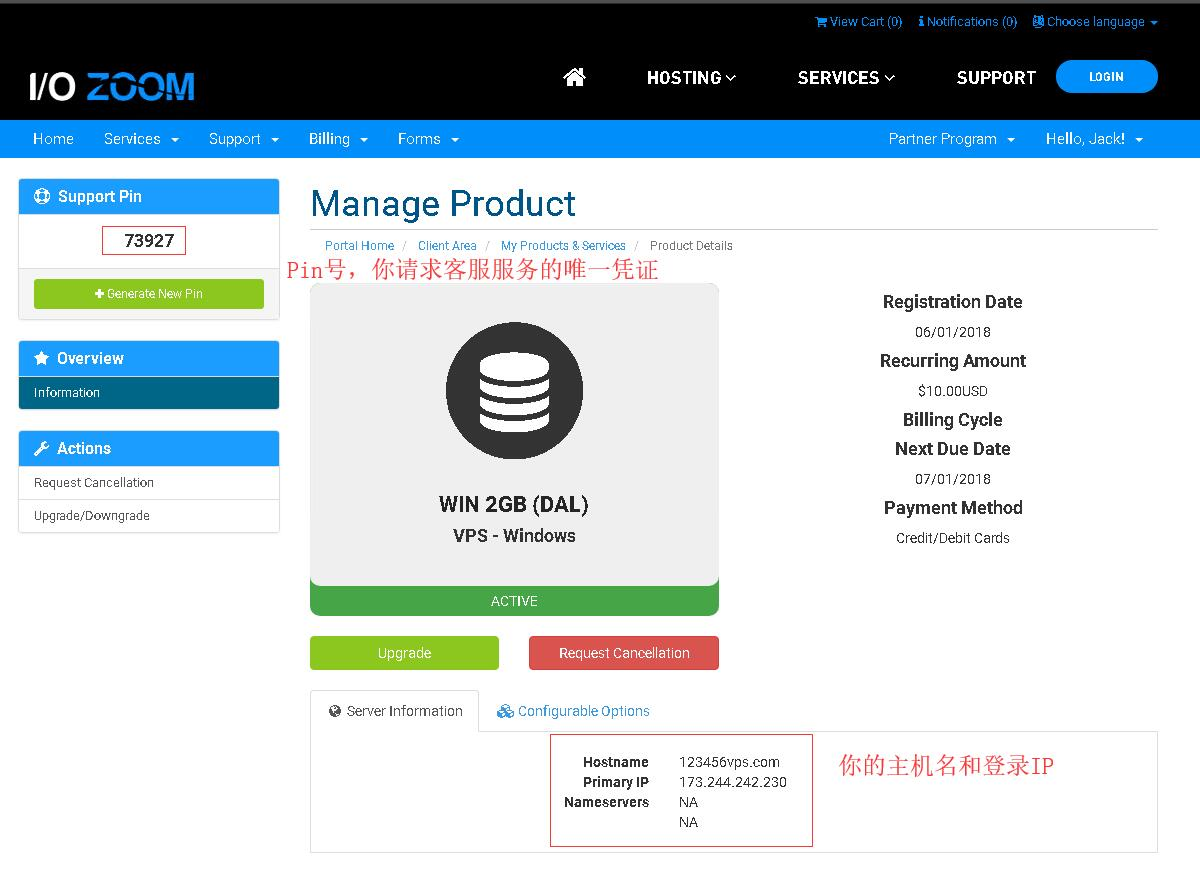 IO Zoom美国  Windows VPS 服务器信息