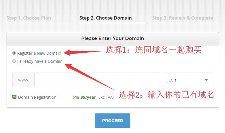 siteground添加域名