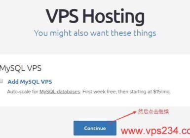 DreamHost 推荐购买教程 - 无限流量 - 免费SSL