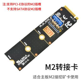 显卡1转16 pci-e1X转16X显卡延长线PCIe显卡转接线1转16显卡排线M2转接卡(PCI-E协议)【图片价格品牌报价】-京东